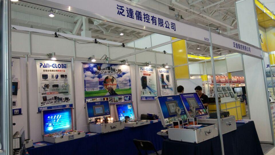 台湾泛达pan-globe转换器 R-S2000信号转换器